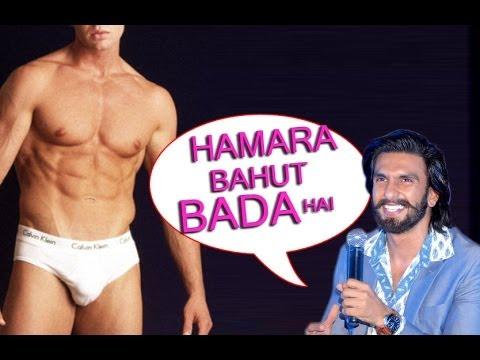 Hamara Bahut Bada Hai -  Ranveer Singh XXX Joke