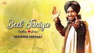 Beet Janiya Ae Ruta Haniya - Satinder Sartaj New Songs | New Punjabi Song