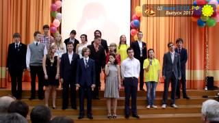 Учителю русского языка и литературы | Последний звонок 2013