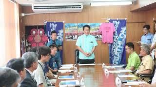 石垣島トライアスロン大会2018年協賛金贈呈式