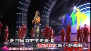 走天涯-降央卓瑪(A) KTV
