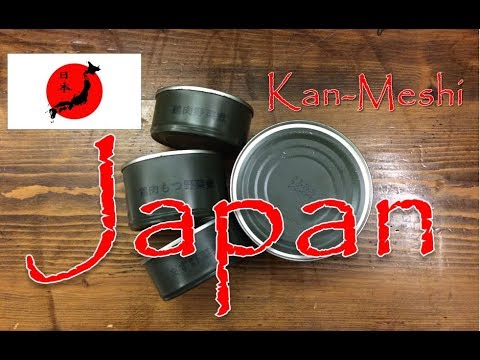 "Japan: JSDF Type I ""Kan-Meshi"", What a Great Ration!"