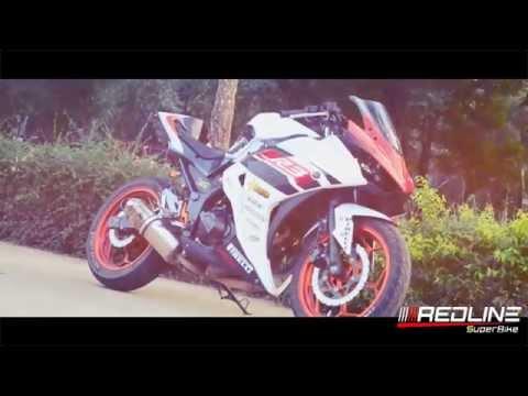 Kawasaki Z250 RR