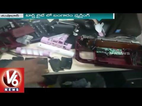 Customs Officials Arrest Gold Smuggler at Shamshabad Airport   1.8 KG of Gold Seize   V6 News