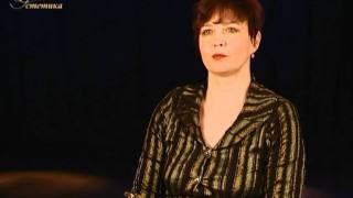 Презентация Теории музыки (Астахова)
