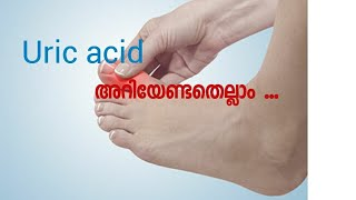 Uric acid symptoms and home remedies