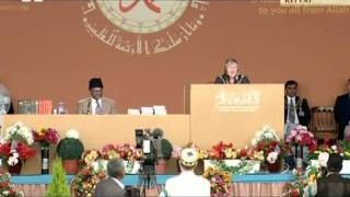 Gilli Lewis Lavendar, Mayor of Merton at Ahmadiyya Muslim Jalsa Salana UK 2011