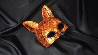 карнавальная маска лисы из паеток своими руками