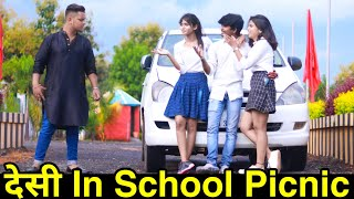 Desi In School Picnic | Desi Vs City | Prince Pathania