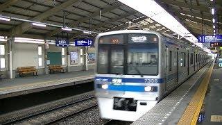 北総7300形7308F快特羽田空港行き 京急線立会川駅通過