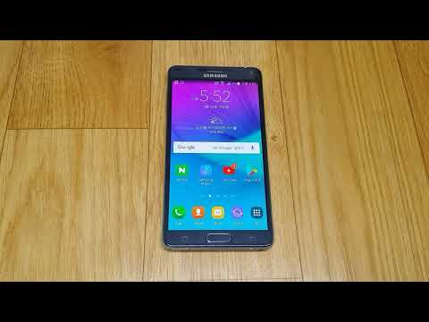 View Samsung Galaxy Note 4 S-LTE(English)[1080p]