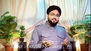 SANA E HABIB   Muhammad Nugaer Hassan   ISLAMIC MASHUP SONGS (DEMO)