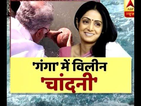 Boney Kapoor breaks down while 'Asthi Visarjan' of Sridevi in Haridwar