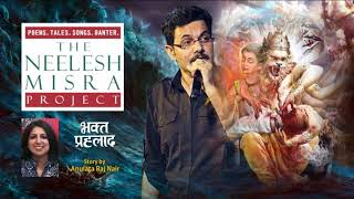 Mythological stories | Bhakt Prahalad  story by Anulata Raj Nair | The  Neelesh Misra Project