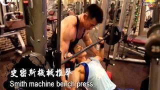 FBI - TV 台灣 李佾明 健美健身選手 2015年Arnold Classic阿諾盃之戰 系列報導3