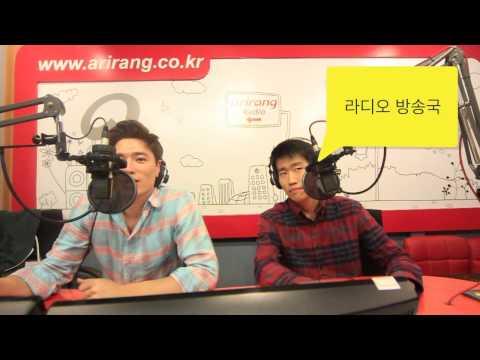 Daily Korean Words - Day 30 - Radio Broadcasting Station