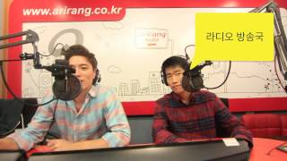 Daily Korean Words - Day 30 - Radio Broadcasting Station