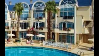 Seahorse Deluxe Hotel  DİDİM (0256) 212 24 24