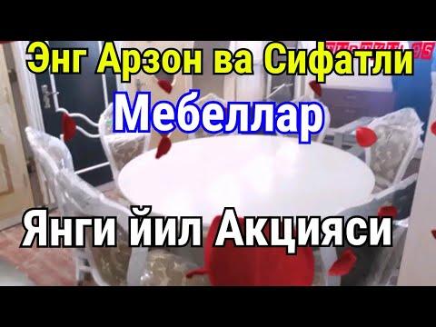 янги йил сценарий узбекча