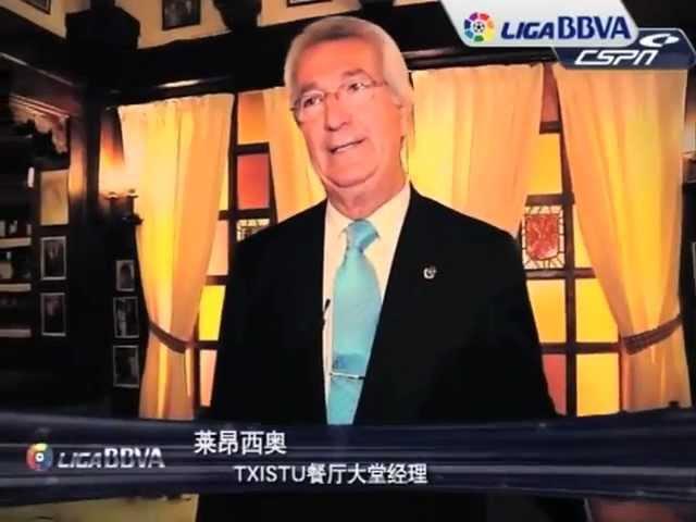 El Mesón Txistu, en la televisión china