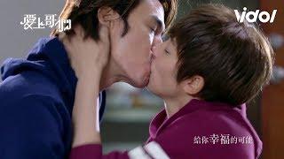 eng-sub-bromance-ep13-non-stop-floor-kiss-vidol-tv