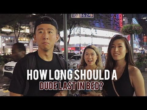 How Long Should A Dude Last in Bed?