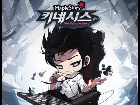 MapleStory - 'Kinesis Theme I' BGM