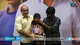 Sivakarthikeyan Daughter Aaradhana Cute Moments At Kanaa Success Meet - FullOnCinema
