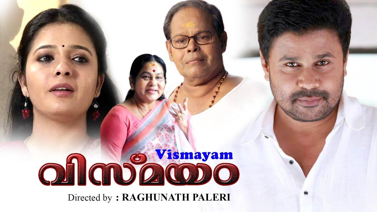 Vismayam Malayalam Full Movie Dileep Latest Malayalam Movie New Upload 2016 New Film
