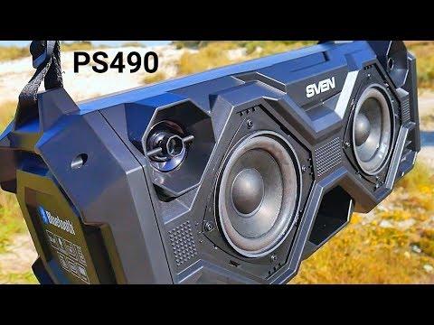 Акустическая система Sven PS-490 Black (00410088)