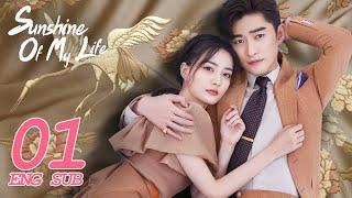 Sunshine of My Life EP01 ENG SUB   Starring: Zhang Han, Lulu Xu     KUKAN Drama