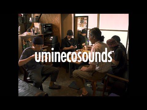 uminecosounds - StudioLiveSession「カビタチ」