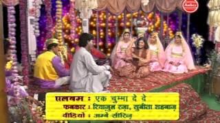 Hindi Qawwali Muqabla Song | O Banjaran Kon Desh Se Aayi Hai By Riyajul Rja unita Shahnaz