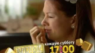 Золотые. Барвиха-2