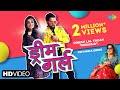 Dream girl ड र म गर ल dinesh lal yadav nirahua priyanka singh latest bhojpuri song mp3