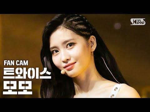 [안방1열 직캠4K/고음질] 트와이스 모모 '필스페셜' (TWICE MOMO 'Feel Special' Fancam)ㅣ@SBS Inkigayo_2019.9.29