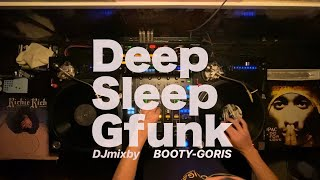 寝ながら聴くGファンク★睡眠   Sleep Music   Chill Music   DJmix   BootyGoris