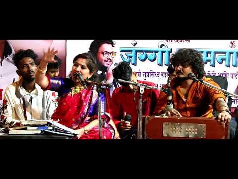 🔴डोळ्यापुढे ठेवावे आंबेडकर|| DHAMMAJYOTI SAMARTHAK SHINDE SAMNA || SHINDESHAHI BHAMKEDAR SONG