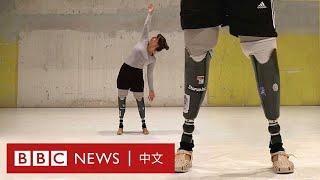 殘障舞者的驚豔舞姿 你能做出這種動作嗎?- BBC News 中文