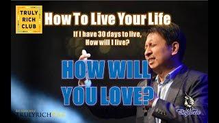 Bo Sanchez TRC - How Will You Love (PowerTalk)
