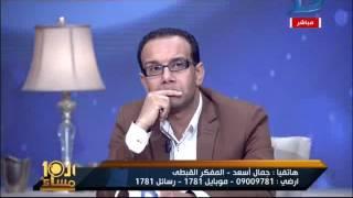 العاشرة مساء| تعليق المفكر القبطى جمال اسعد حول تطرف الشيخ سالم والقمص مكارى