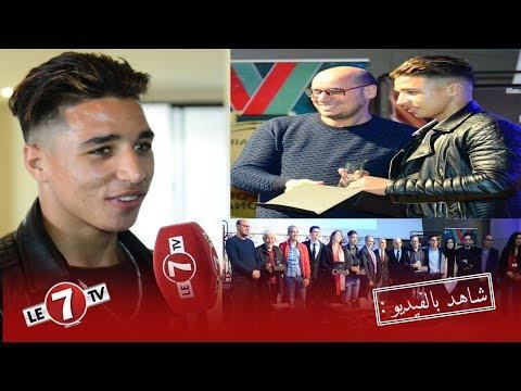 الورز ياسين وصيف بطل العالم في الملاكمة: يتحدث عن حضوره لأولمبياد المدرسة الحسنية للأشغال العمومية