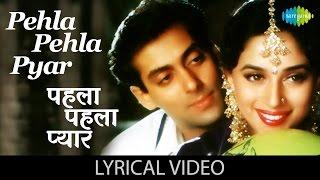 Pehla Pehla Pyaar with lyrics | पहला पहला प्यार गाने के बोल | Hum Aapke Hai Kon | Salman, Madhuri