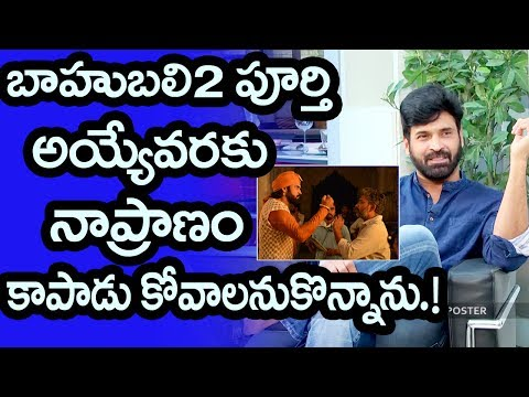 Subbaraju about Baahubali 2 And SS Rajamouli | Actor Subbaraju Interview | Talk With Friday Poster