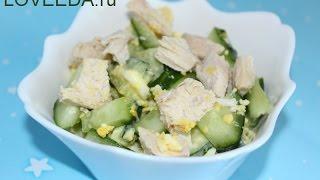 Салат с куриным филе и огурцом