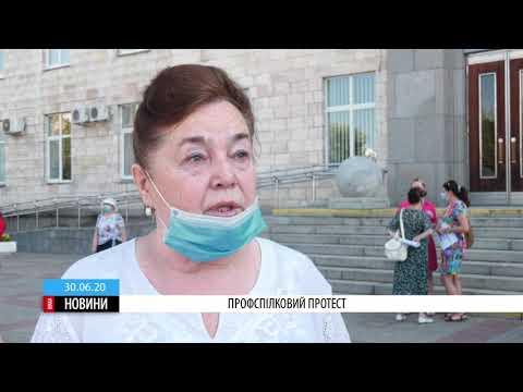 ТРК ВіККА: Профспілки вийшли на протест у Черкасах