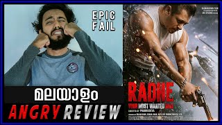 Radhe - Malayalam Movie Review | Quick Review | #Shorts | Salman Khan | VEX Entertainment