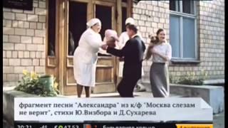Гуляем по местам из фильма ''Москва слезам не верит''
