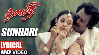 Sundari Lyrical Video Song   Tamil Thalapathi Movie   Rajnikant,Mammutti,Shoba,Banupriya  Ilayaraja