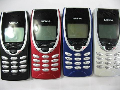 Nokia 8210 chính hãng